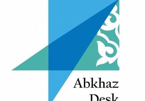 Project Abkhaz Desk